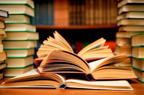 как оформлять список использованной литературы