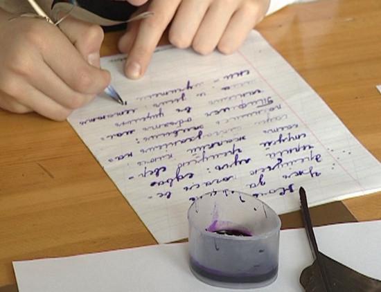 как правильно писать сочинение