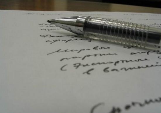 как писать конспект по параграфу