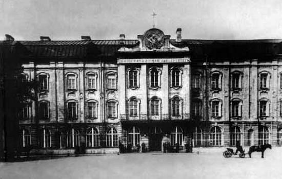 университеты 19 века России