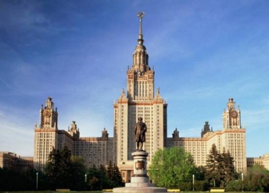 история университетов в России