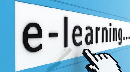 система e-learning