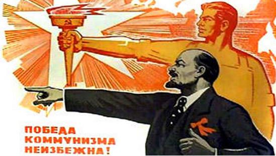 Как советский народ не построил коммунизм